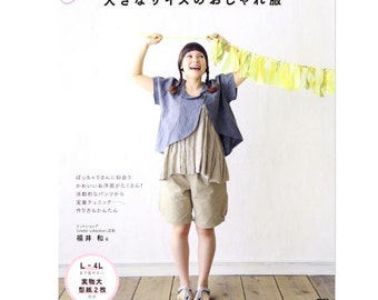 """For Fat girl Japanese Sewing Pattern Book ,""""Large size fashionable clothing L ~ 4L (enjoy the handmade)""""[4528017938]"""
