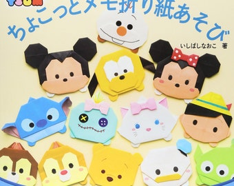 "Japanese How to make origami Book ,""Disney Tsum Tsum How to make origami""[4834740528]"