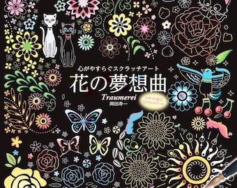"""Scratch Art Book""""Scratch Art Relaxing mind Flower Dream music""""[B07CCLPMNX]"""