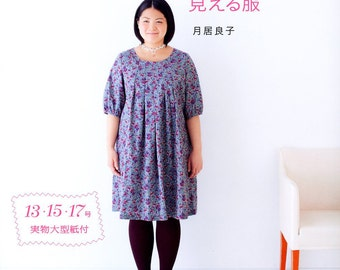 """For Fat girl Japanese Sewing Pattern Book ,""""Clothes Fat girl's looks pretty refreshing"""",[4140311843]"""
