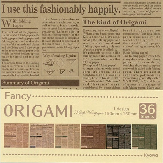 Japanese Origami Paper Craft News Paper Design Etsy