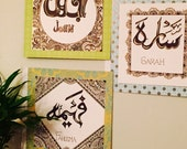 Items Similar To Arabic Name Calligraphy With Henna Design On