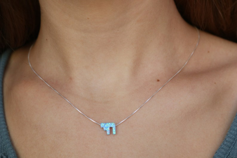 Judaica Jewelry white and dark Blue Sterling Silver or gold filled Necklace Chai Opal Light Blue Gift for Her