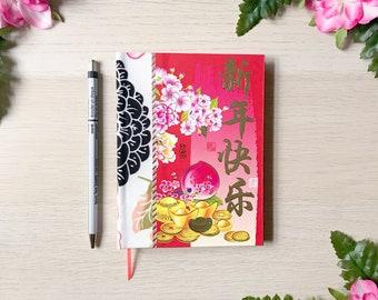 "4"" x 6"" Handmade Pocket Sketchbook Pick from 3 Designs - Hong Bao/Lai Si Bao (Lucky Red Envelope)"