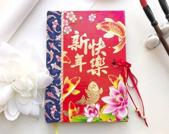 """4"""" x 6"""" Handmade Journal  - Hong Bao/Lai Si Bao (Lucky Red Envelope) with Golden Koi Fish and Happy New Year Chinese Characters"""