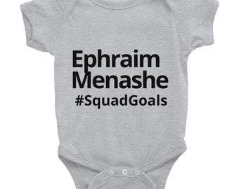 Boy's Blessing Onesie, Shabbat Baby, Jewish baby gift, Jewish Baby Boy Gift, Bible, Torah, Brothers