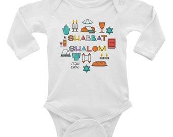 Shabbat Shalom, Baby! Shalom, Onesie, Jewish Gift, Sabbath, Judaica, Infant, Judaism, Challah, Shabbat Candlesticks, Kiddush Cups, Chamsa