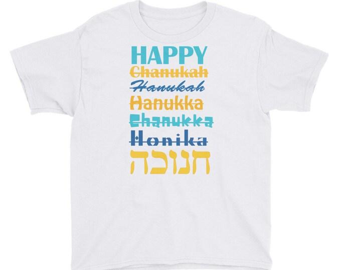 Kid's Happy Chanukah Hanukkah Honeykah Shirt