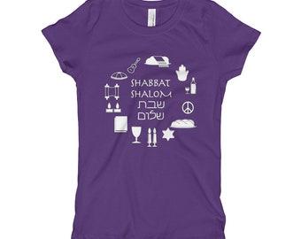 Shabbat Shalom Challah Shabbes Shabbos Girl's T-Shirt