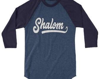 Shalom Baseball Tee