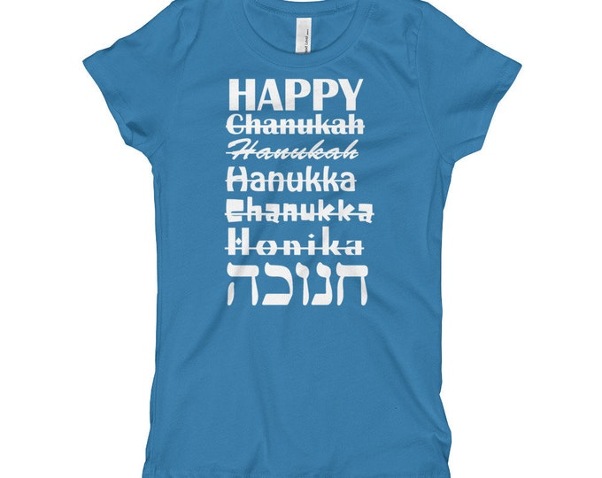 Chanukah Girl's T-Shirt Present for Hanukkah kids Hebrew Holidays