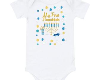 My First Hanukah Baby Onesie Romper infant chanukah gift chanukah present Jewish baby girl baby boy Baby First Hanukkah Outfit Baby First Ha