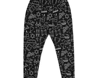 Shabbat Sweatpants with pockets