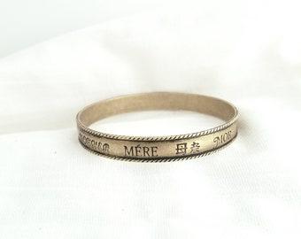 "Mother Bracelet / Antique Brass Bangle Bracelet / FREE SHIPPING / Mother's Day Gift / 3/8"" x 2-5/8""/ Mom / Grandma / Gift / Simple / Minimal"
