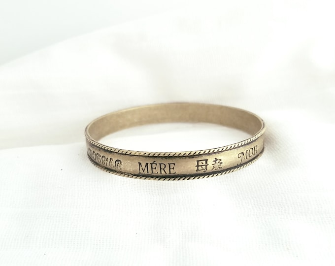 "Mother Bracelet / Antique Brass Bangle Bracelet / FREE SHIPPING / Mother's Day Gift / 3/8"" x 2-5/8""/ Mom / Grandma / Gift / Simple / Minimal"