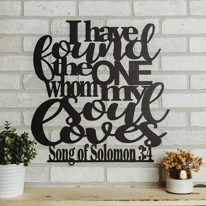 Spanish Bible Verse Song of Solomon 8:7 Spanish Vinyl Wall Decal by Wild Eyes Signs Cantares 8 Las muchas aguas no podran apagar el amor SOS8V7-0001 The many waters cannot quench love
