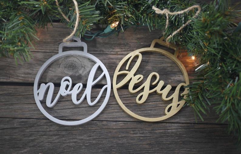 Christian Christmas Tree Ornaments  Laser Cut Ornaments  image 0