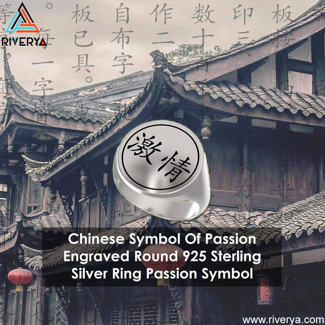Chinese Symbol Yin Yang Chinese Passion Symbol Symbol Of Passion