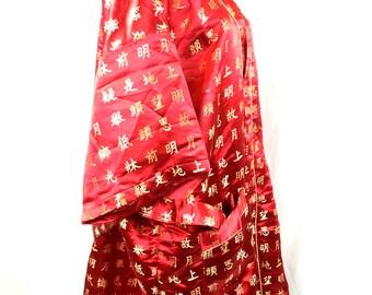 1980 SILK japeneese kimono / authentic kimono / gold embroidered  kimono / silk robe