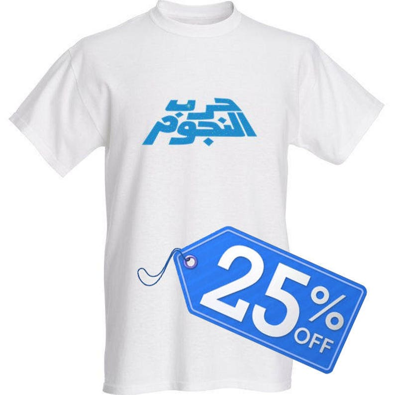 Star Wars Arab T-Shirt  Classic Blue Retro 1977 Logo in image 0