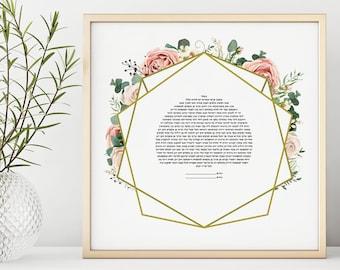 Geometric Floral Ketubah Print