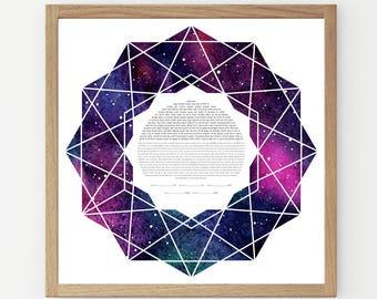Aurora Ketubah Print or Laser Cut