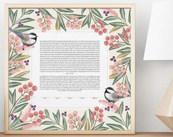 Wild & Blossom Ketubah Print
