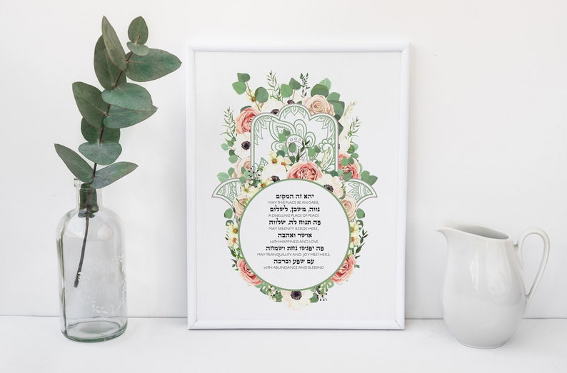 Bouquet Hamsa Blessing for the Home Birkat Habayit