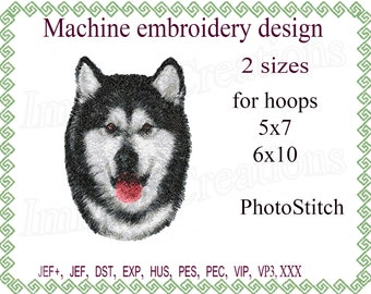 Digital File Instant Download Ding a Ling Wolf Embroidery Design 10 File Formats 8 Sizes