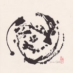 Reserved for Paul. Zen Style Suiboku-ga. Sumi-e. Abstract Ink Painting. Buddhist Art. Japanese Painting. Ink Wash. Wabi-Sabi.
