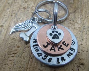 548b7b5e9b pet memorial keychain, Loss of pet, Death of pet, Memorial for Dog,  Sympathy, Gift for loss of pet, Hand stamped key chain, Dog memorial