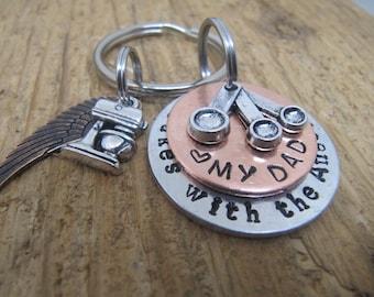 Baking memorial keychain, Memorial for Baker, Baking charms, Memorial for Mom, Memorial for Grandma, Memorial for Dad, sympathy gift for Dad
