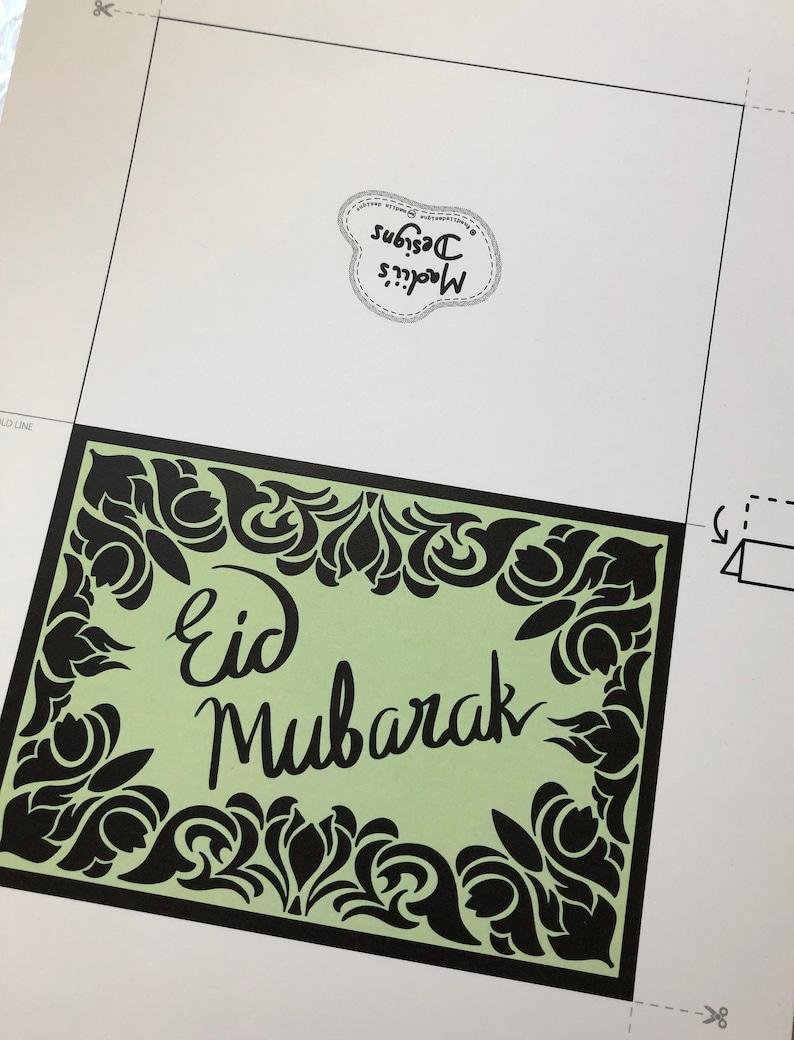 eid mubarak card eid card printable eid card printable eid