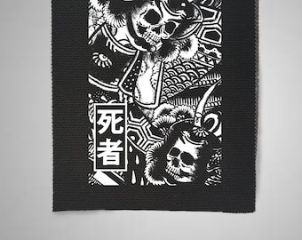 Dead Samurai, Traditional Art, Japanese Style, Punk, Patches, Patch, Sew on Patch, Punk Accessories, Punk Patches, horror anime patch