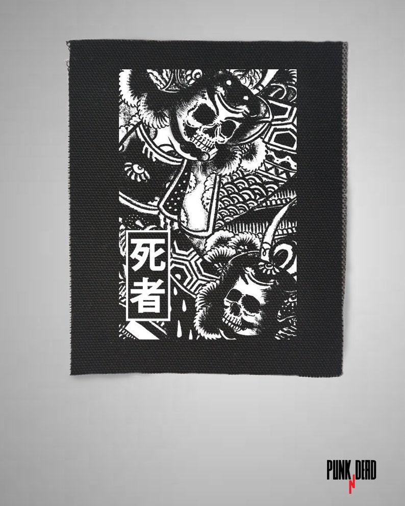 6658cc16021 Dead Samurai punk patch back patches punk fashion