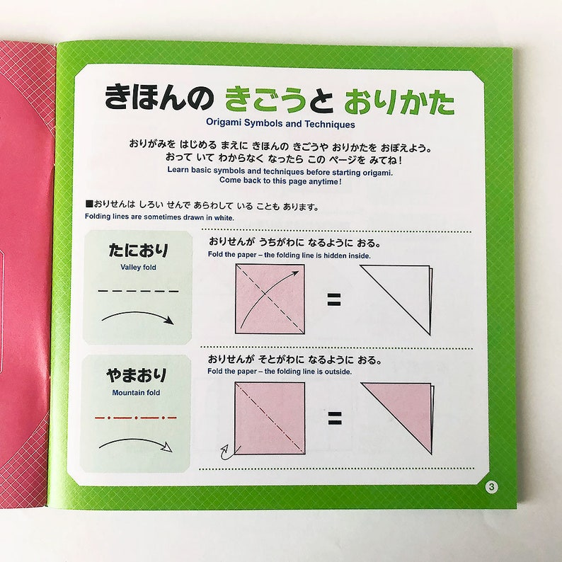 Origami Book Origami of Living Things English Instructions