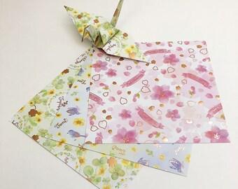 Origami-Papier-Blätter - Aquarell Klee & Sakura-Design-Pattern - 12 Blatt