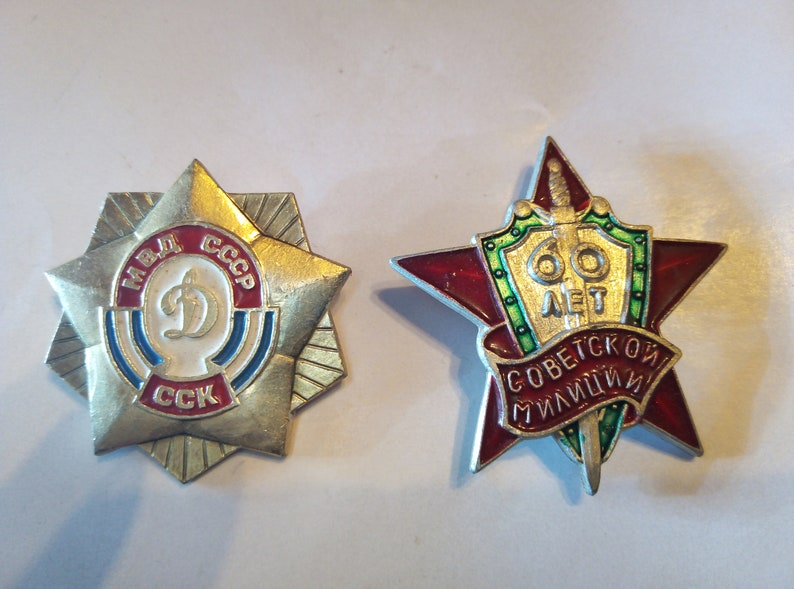 Vintage badges ultra rare sports badges retro awards Vintage military insignia of the USSR Army