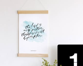 The Lord is My Portion | Lamentations 3:24 | Scripture Art | Scripture Wall Decor | Bible Verse Art with Wood Frame Hanger