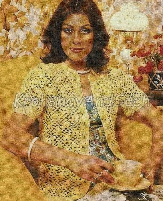 Short Sleeve Cardigan Crochet Pattern Pdf Instant Download Etsy