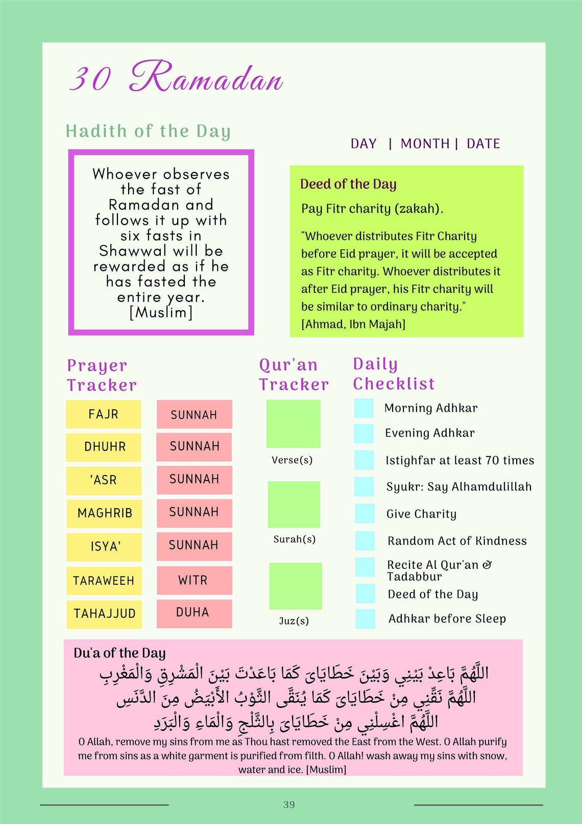 Ramadan Planner Printable Instant Download PDF files image 4
