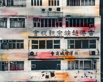 HONG KONG Urban Arch III - Artwork by Sven Pfrommer