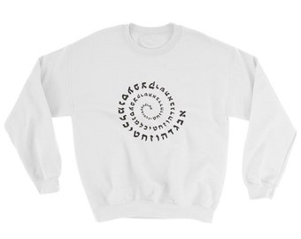 Hebrew alphabet sweatshirt, Alef bet, Hebrew letters, Spiral shape, Israeli alphabet, Alphabet, Israeli sweatshirt, Jewish sweatshirt, Gift