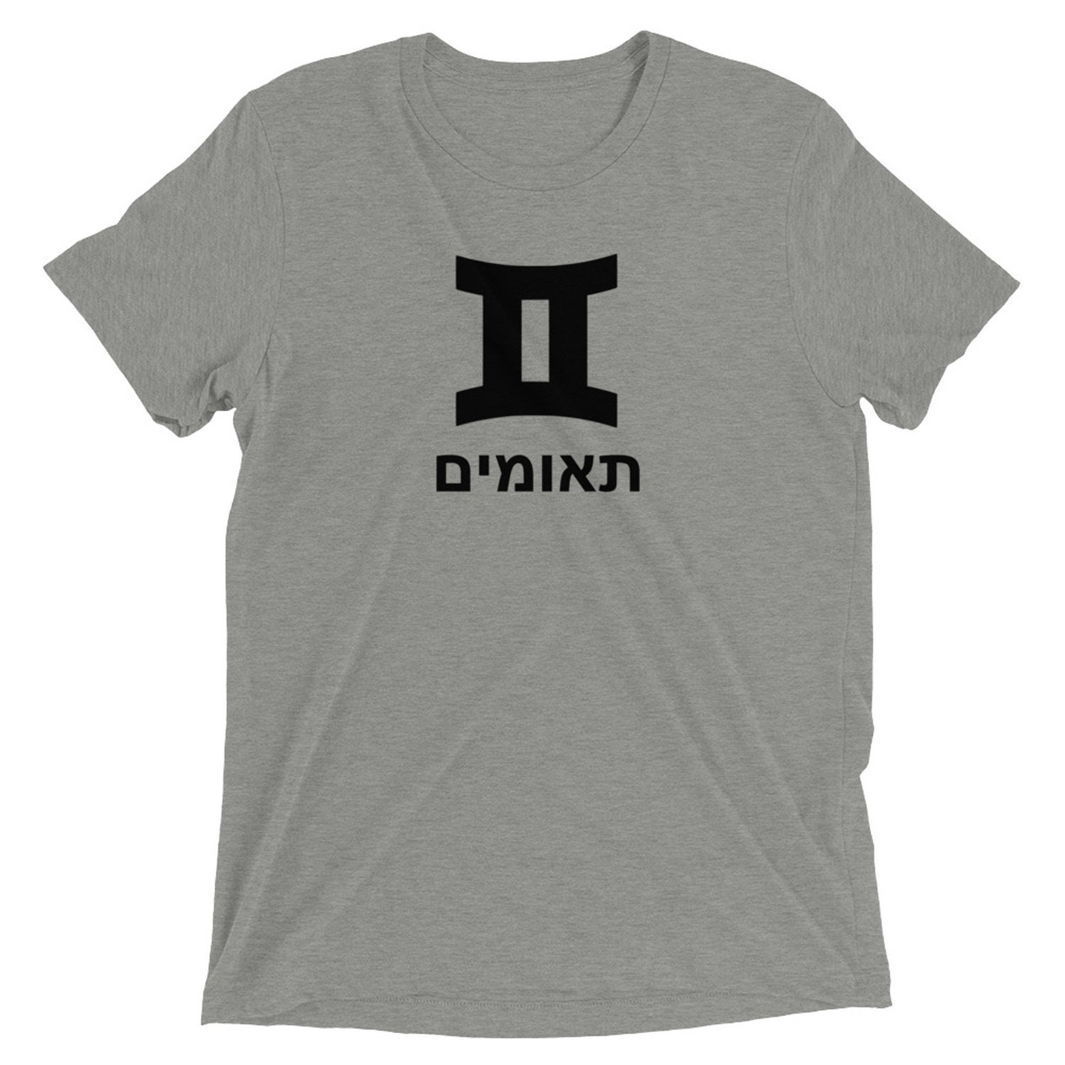 Gemini zodiac sign unisex Hebrew tri blend t-shirt, Horoscope astrology  gift for birthday