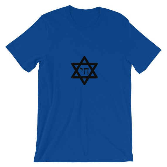 Hebrew Shirt Star Of David Chai Life Magen David Symbol Etsy