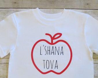 """Rosh Hashanah """"L'Shana Tova"""" Apple Tee or Baby Bodysuit"""