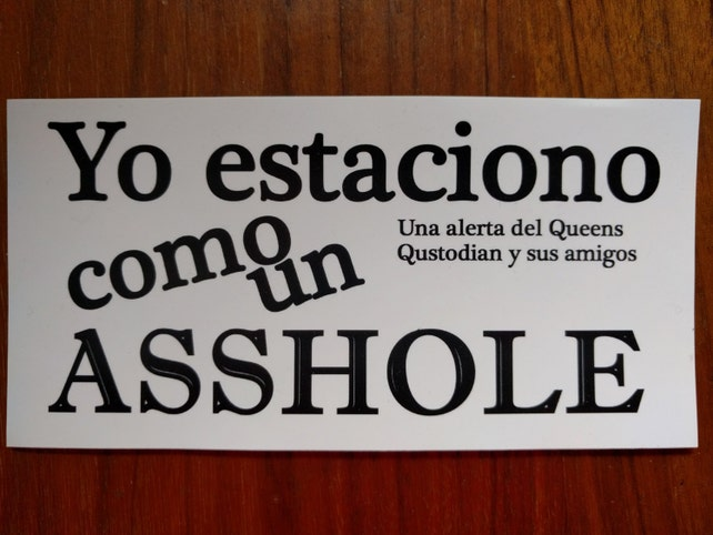 Ass Hole In Spanish