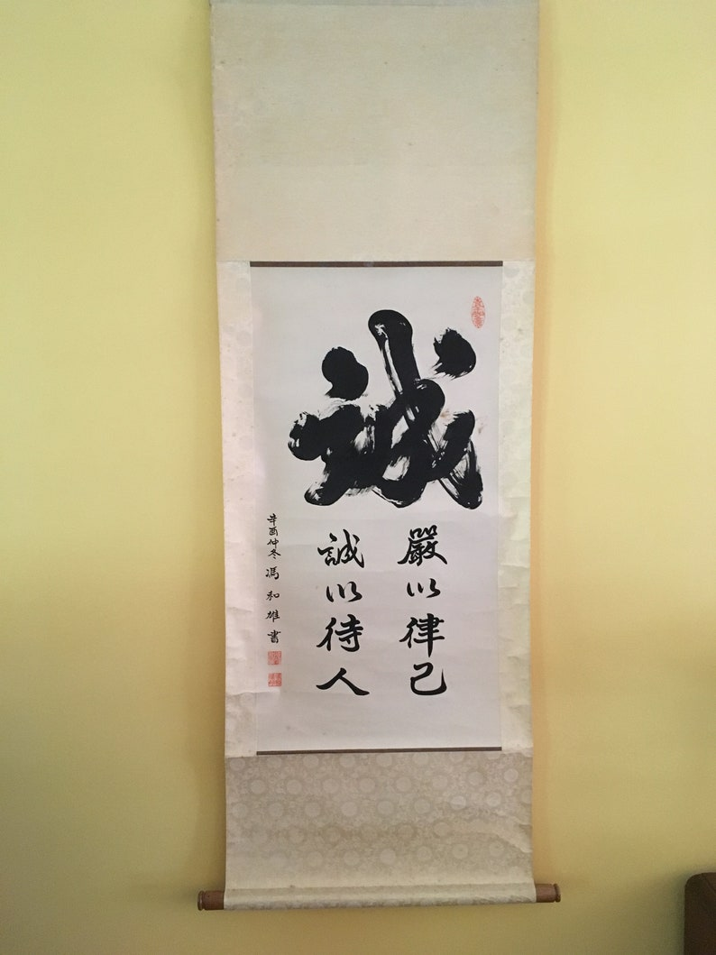 Vintage Chinese Scroll Painting ~ Chinese Calligraphy Scroll Painting