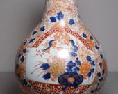 Japanese Imari Vase of Baluster Form