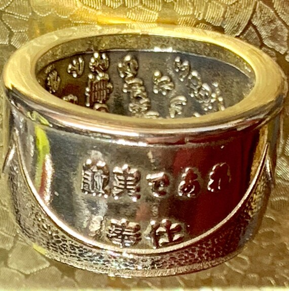 Japanese Recovery Ring
